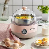 Медвежонок яйцо яйцо чайник небольшой бытовой мини-паром яйцо завтрак артефакт яичный крем машина многофункциональный автоматическое отключение питания 1 человек 2