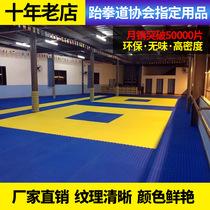 Direct anti-slip Taekwondo mat 1 meter high density thick training foam sports mat gym scattered