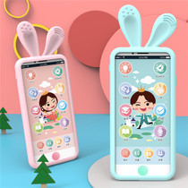 Can bite simulation toy mobile phone music 1 Baby 2 early teach puzzle 6 months child girl 0-3 year old baby phone
