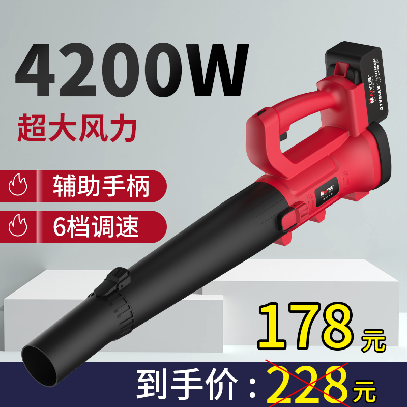 The high-power portable lithium battery blower industry uses powerful construction sites to dust and blow snow
