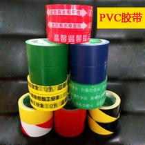 pvc Couleur zèbre avertissement Mots noir et jaune bande décoration hydroélectricité pipeline identification sécurité avertissement Protection spécial