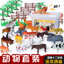Simulation Model wildlife plastic toy Tiger Lion Early education cognitive teaching children animal toy set