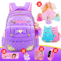Élève de l'école version coréenne Princess Light Schoolbag