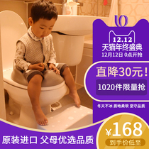 Imported treasure laugh budsia children toilet baby toilet ladder girl boy toilet seat baby seat washer