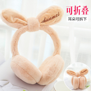 Winter ear ear bag cover folding earmuffs Earmuffs Ear warm male female cute children warm Earmuffs Ear Care Set