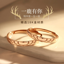A deer has you 18k gold ring female couple rose color gold Light luxury Male Tanabata Valentines Day gift to send girlfriend