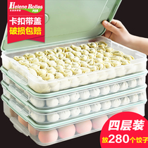Dumpling box frozen dumplings household frozen dumplings box chaotic box refrigerator egg preservation Storage Box multi-layer Tray