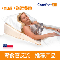 Stomach esophagus anti-reflux slope mattress anti-acid countercurrent pillow pregnant women heartburn tilt slope supine mattress