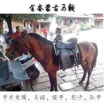 Inner Mongolia Saddle Horse supplies riding utensils steel skeleton tourist saddle with leg guard stirrup full set of leather accessories