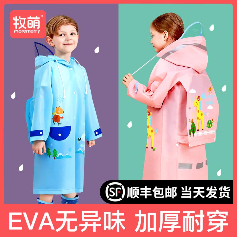 Childrens raincoat girls primary school childrens raincoat kit waterproof whole body children school clothes boys raincoat