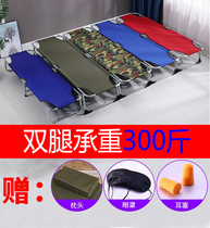 Military supplies nap rest hospital with escort 牀 outdoor portable portable home military stacking 牀 military 牀