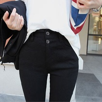 Ya-Yu high waist skinny slim black autumn feet pencil pants