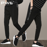 Men's casual pants pants and slim pants nine points Haren trend of Korean sports pants feet with thick velvet