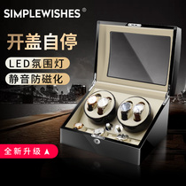 German brand mechanical watch Automatic shaking table rotating table Household watch box rotating placement device Rocking table shaking table