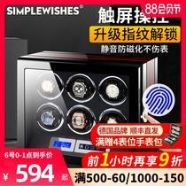 German brand fingerprint automatic mechanical watch shake table Turn table turn place watch swing household watch box