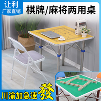 Mahjong table small hand stacked mahjong chess table home simple portable finch poker board table