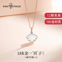 Swarovski zirconium shellfish 18K gold necklace female summer color gold shell 2021 new birthday gift