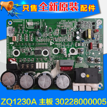 Applicable to Gree air conditioning 30228000005 motherboard ZQ1230A GMV multi-line circuit board GRZQ1230A