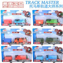 Thomas Little Locomotive Set Track Master Electric Childrens Boy Toy Nia Percy Gordon James