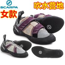 Scarpa Reflex Helix boucle dentelle en plein air grand rock en plein air intérieur escalade chaussures pour femmes
