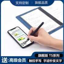 elfinbook TS Smart Notebook can be rewritable creative loose-leaf handwritten electronic notepad gift custom gift company annual meeting business to send customer logo corporate procurement