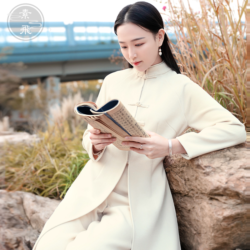 Su Fei Tang dress female autumn and winter Chinese style Han clothing improved Chinese disc buckle hair cheongsam jacket Zen tea suit