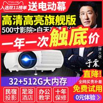 Доменная 2020 новый s160w домашний проектор Wi-Fi беспроводной 1080p мобильный телефон стены HD смарт-проектор 3D домашний кинотеатр 4K обучение коммерческий офис проектор