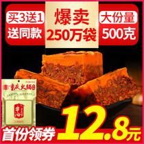 Shiji Chongqing hot pot fond matériel 500g authentique Sichuan maison beurre épicé chaud super épicé pot commercial assaisonnement