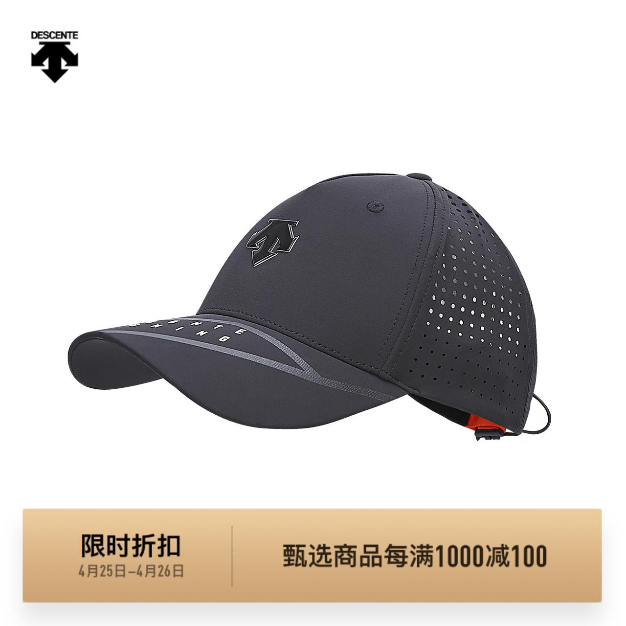 DESCENTE Дисанте RUNNING Мужская спортивная шляпа D1131RCP04
