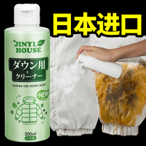 Duvet Cleaning Agent Dry Cleaning spray Wash free dry lotion household clothing imported to oil stains artifact detergent