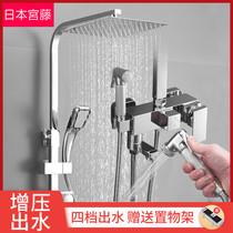 Японский бытовой душ Miyazato набор для душа все медный кран Ванная комната настенный наддувной дождевой душ насадка для душа