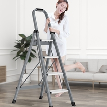 Openg aluminum alloy ladder home stacking people word ladder thickened indoor multi-functional stairs three steps to climb the ladder ladder