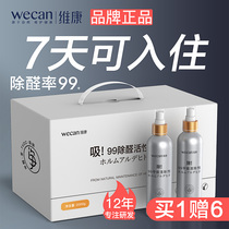 Activated carbon package in addition to the new room in the formaldehyde emergency home to remove the smell of decoration formaldehyde removal agent artifact bamboo charcoal bag