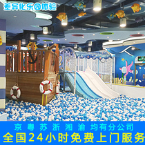 Large and small naughty childrens Indoor playground equipment through the Mall toy theme development facilities