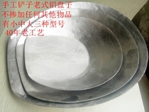 Old-fashioned scale plate shovel aluminum plate called plate electronic scale plate plate scale dry goods aluminum plate
