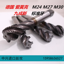 Used imported wire tapping spiral tap Germany Walter cobalt plating machine with wire tapping M22M24M27M30M39