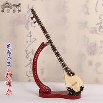 Bounce 30 40 60cm bount er Xinjiang handmade musical instruments region characteristic crafts Kashgar gifts