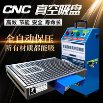 Pioneer cnc vacuum suction cup industrial computer gong machining center Stainless steel copper aluminum plate pneumatic adsorption platform