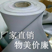 Fire retardant and high temperature silicone cloth soft-linked welding cloth hair dryer fiberglass canvas to block smoke hanging wall cloth