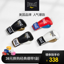 EVERLAST boxing gloves adult children loose fight training Muay Thai 抟 sandbag mens professional boxing sets