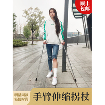 Medical crutches armpit fracture height can be redeployment slippery crutch adult elbow child disabled arm type turn crutches