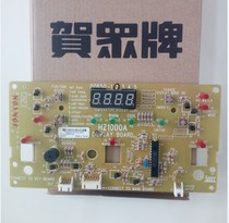 He brand water Dispenser key Board display board 999 series U-1914k-2 U-1914-6