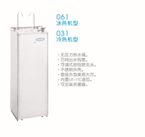 Genuine all brand stainless steel vertical uw-031es-3 uw-061ds-3 water dispenser containing installation