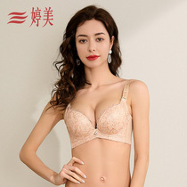Ting Mei Lingerie bra gathered small chest to thicken sexy adjustment type anti-hanging female breathable beauty back lace bra