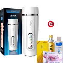 Thunder Electric Plug airplane Cup fully automatic masturbation cup male call bed masturbation sex supplies HM