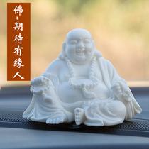 Maitreya Buddha statue car decoration Safety car on the central control platform decorative ideas car high-end supplies men and women