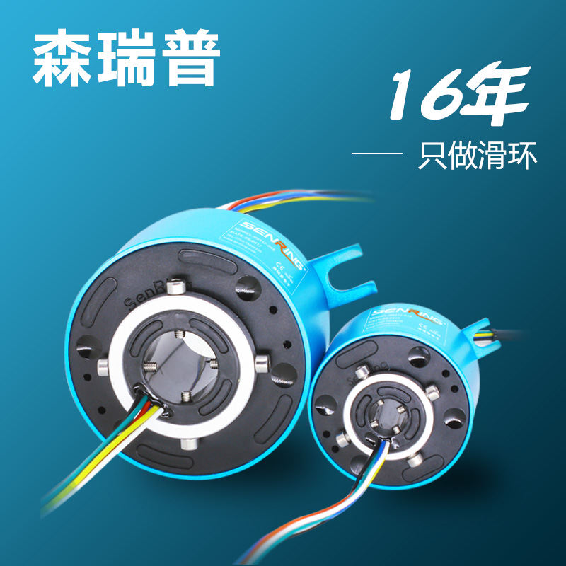 Sliding ring through-hole conductive slip ring rotating conductive ring collecting ring brush collection electrical assembly ring 2 4 6 8 12 way