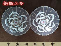 Танец зонтик танец зонтик реквизит зонтик Жасмин чувства прозрачный зонтик украшения цветок зонтик классический танец ремесло зонтик