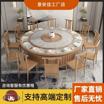 New Chinese hotel electric dining table Large round table Restaurant 15 20 16 people turntable with electromagnetic stove pot table round