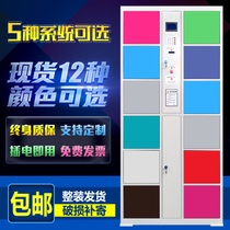 Qui Wang shopping mall supermarket unit intelligent self-service electronic infrared bar code scan code storage cabinet locker lockers